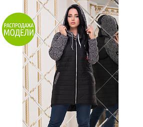 """Демисезонная куртка на молнии """"Melange""""  Распродажа"""