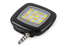 Селфи вспышка для смартфонов 16 LED  Черный