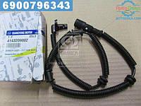 ⭐⭐⭐⭐⭐ Датчик ABS передний Kyron, Actyon (Sports 2012), Rexton (производство  SsangYong)  4143209002