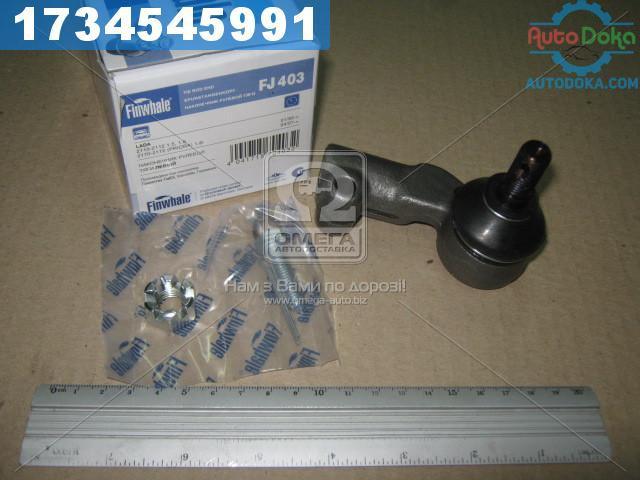 ⭐⭐⭐⭐⭐ Тяга рулевая ВАЗ 2110, 2111, 2112 левая (производство  FINWHALE)  FJ403