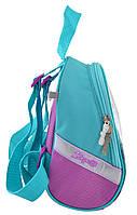 Рюкзак детский дошкольный 1 Вересня K-26 Sofia код: 556465, фото 2