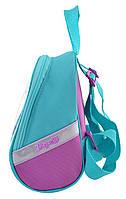 Рюкзак детский дошкольный 1 Вересня K-26 Sofia код: 556465, фото 4