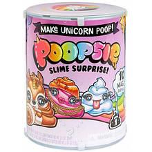 Poopsie S2 W2 Волшебные сюрпризы со слайм-аксессуарами 551461-W2