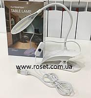 Настольная светодиодная USB лампа на прищепке, гибкая