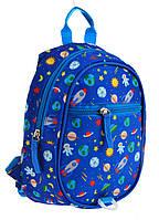 Рюкзак детский дошкольный 1 Вересня K-31 Space Adventure код: 556843