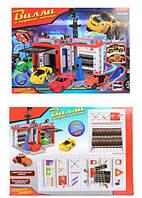 """Игровой набор """"Паркинг"""" F9006"""