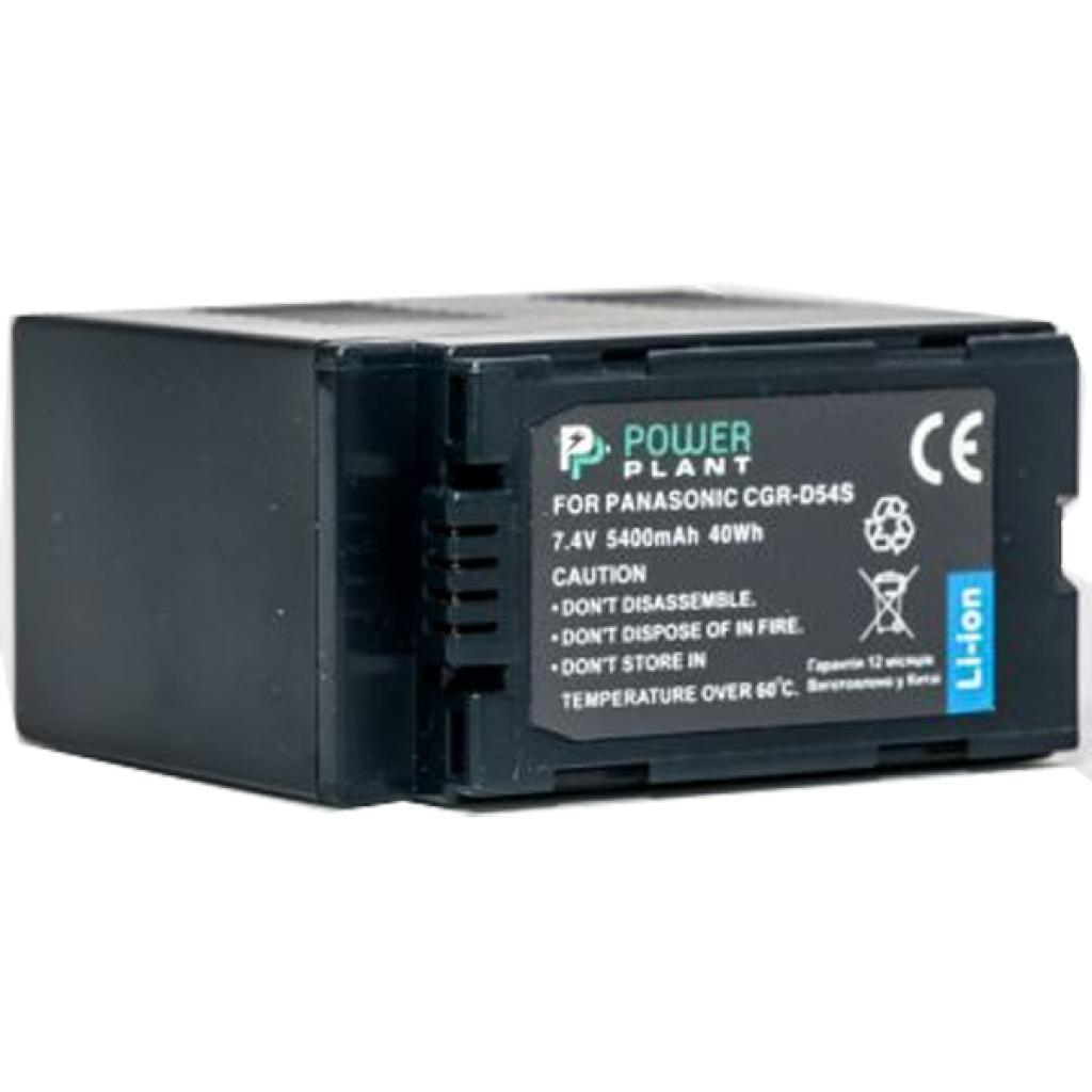 Аккумулятор к фото/видео PowerPlant Panasonic CGA-D54S (DV00DV1249)