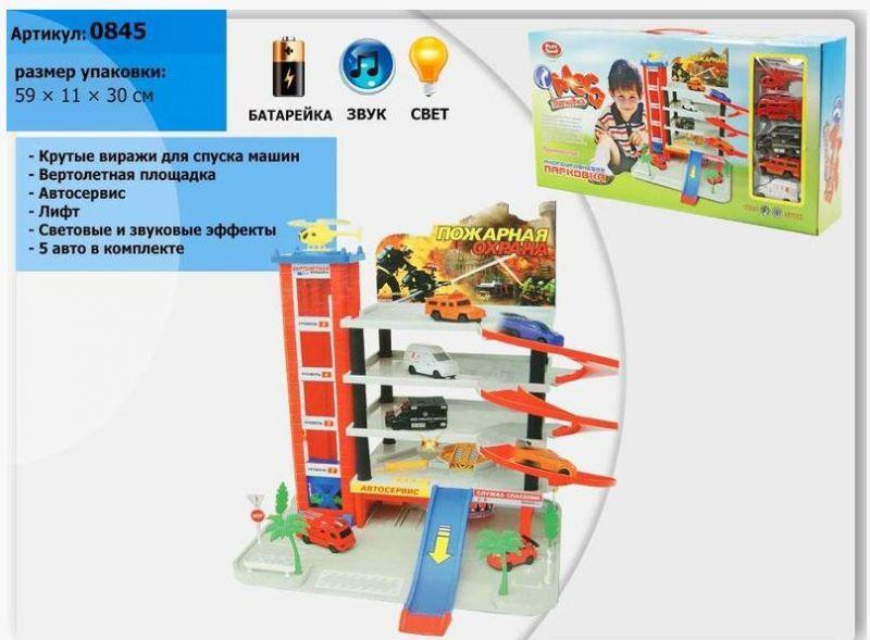 Игрушка-паркинг Joy Toy 0845