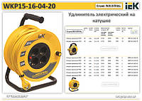 Удлинитель электрический на катушке 3х1,5мм - 20м., IEK WKP15-16-04-20
