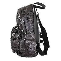 Рюкзак городской YES з пайетками GS-03 Black код: 557655, фото 5