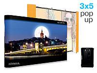 Прямой Pop-Up стенд 3x5 (2,3x4,4м) + чемодан (Состав: Конструкция + 2 прожектора;  Изображение: Конструкция, фото 1