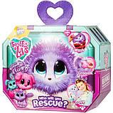 Little Live Питомец сюрприз няшка потеряшка фиолетовые Scruff-a-Luvs plush mystery rescue pet, фото 3