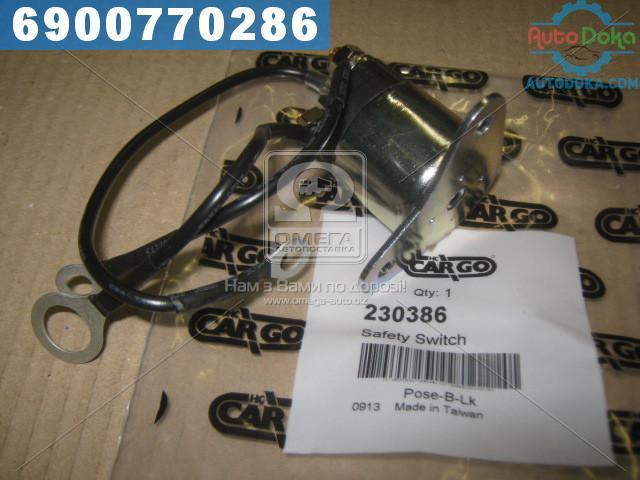⭐⭐⭐⭐⭐ Втягивающее реле (производство  Cargo)  230386