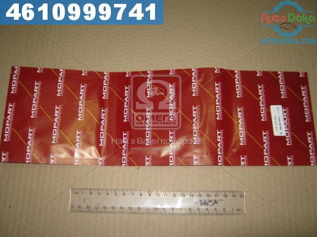 Кольца поршневые ОПЕЛЬ 86, 00 2, 0/2, 2 C20NE/X20XEV (производство  Mopart)  02-4319-000