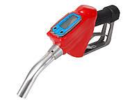 Раздаточный топливный пистолет для дизельного топлива, бензина