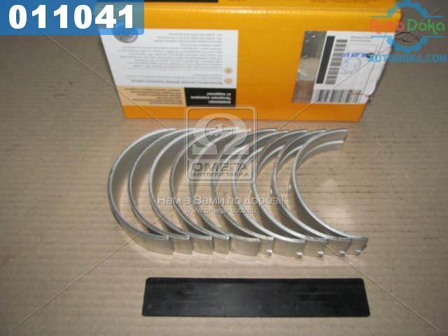 Вкладыши коренные Р2 КАМАЗ (производство  ДЗВ)  7405.1000102 Р2