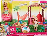 Barbie Барби Челси хижина FWV24 Dreamhouse Adventures Tiki Hut, фото 6