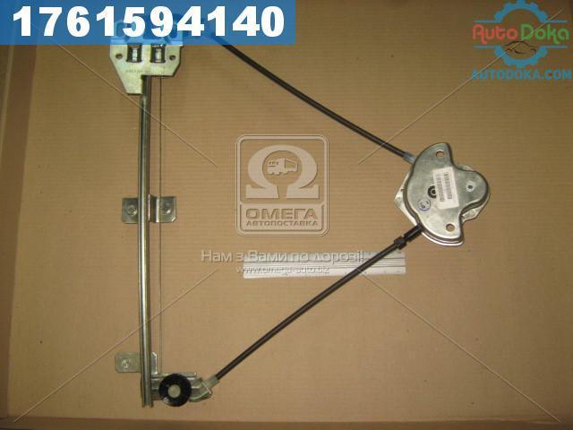 Стеклоподъемник ВАЗ 2108, 2109, 21099, 2113, 2114, 2115 передний левый (производство  ОАТ-ДААЗ)  21080-610401100