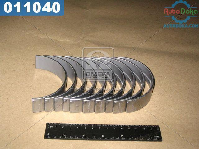 Вкладыши коренные Р1 КАМАЗ (производство  ДЗВ)  7405.1000102 Р1