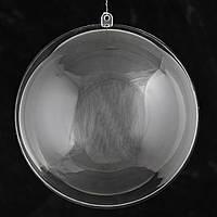 Пластиковая заготовка Прозрачный Шар Santi , 13.6см код: 741120