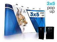 Дисплей система Pop-Up 3x5 (2,3x4,0м) + сумка (Состав: Конструкция + 2 прожектора;  Изображение: Конструкция, фото 1