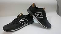 Кроссовки мужские New Balance (черные с коричневыми вставками)