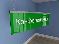 Табличка подвесная из цветного акрила, 1000х300 мм (Вид: Двухсторонний;  Крепление: Декоративная цепочка 2