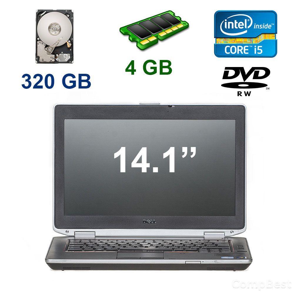 "Dell Latitude E6420 / 14.1"" (1366x768) / Intel Core i5-2520M (2 (4) ядра по 2.5 - 3.2 GHz) / 4 GB DDR3 / 320 GB HDD / DVD-RW"