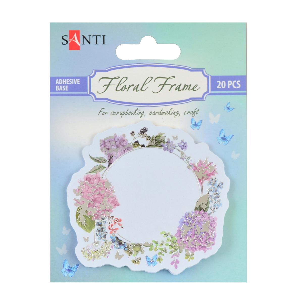 Набір паперових декорів з клейовим шаром Floral frame фольгованих 20 шт. код: 742547