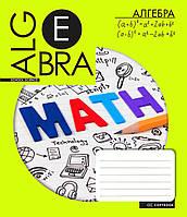 Набор тетрадей школьных предметных  YES А5 48 кл. ПРЕДМЕТКА (Joy) (микс 8 видов) код: 763180