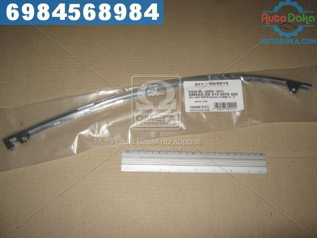 Полоска под фарой левая АУДИ A6 01-05 (производство  TEMPEST)  013 0078 920