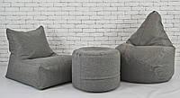 Кресло мешок груша пуф (серый набор мягкой бескаркасной мебели) рогожка