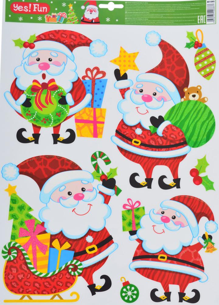 Наклейки Yes! Fun новогодние для окон, лазерные (41*29 см) код: 801095