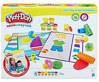 """Hasbro Play-Doh PD Игровой набор с пластилином """"Текстуры и инструменты"""" B3408"""