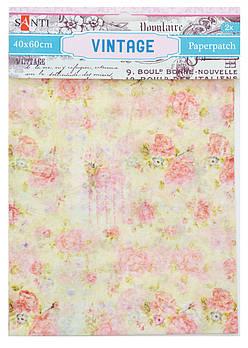 Бумага для декупажа, Vintage, 2 листа 40*60 см код: 952469