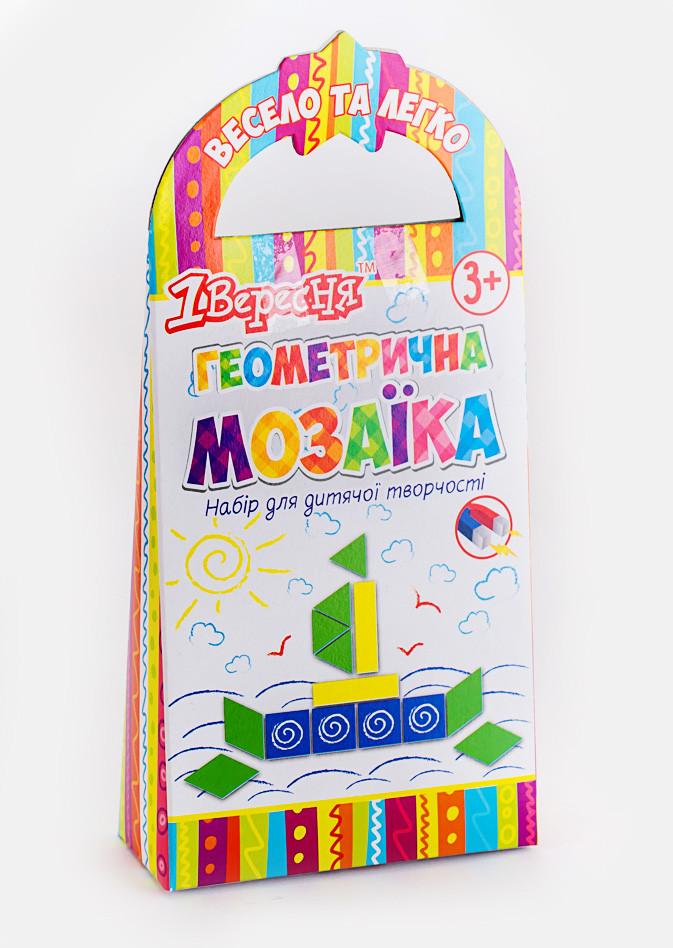 Набор геометрической мозаики, 20 фигур на магнитной основе код: 952921