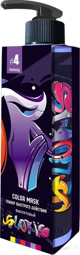 """Тонуюча маска для волосся Glori's """"Фіолетова"""" (200мл.)"""