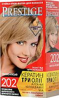 "Крем-краска для волос Vip's Prestige ""202 Светло-русый"""