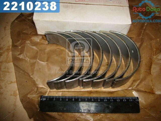 ⭐⭐⭐⭐⭐ Вкладыши шатунные Р1 Д 440 АО6-1 <П> (производство  ЗПС, г.Тамбов)  А23.01-93-440сб