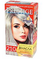 """Крем-краска для волос Vip's Prestige """"210 Серебристо-платиновый"""""""