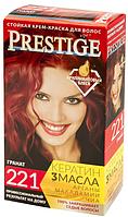 "Крем-краска для волос Vip's Prestige ""221 Гранат"""