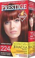 """Крем-краска для волос Vip's Prestige """"224 Красный коралл"""""""