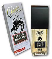 """Туалетная вода для мужчин Chaser """"Black Dragon Platinum"""" (100мл.)"""