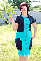 Бенгалиновое плаття приталеного силуету скомбинировано з двох кольорів р. 50-60, фото 1