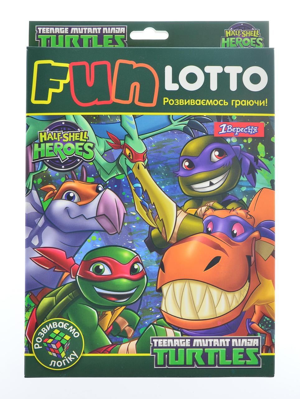 Игровой набор Funny loto TMNT Dino код: 953695
