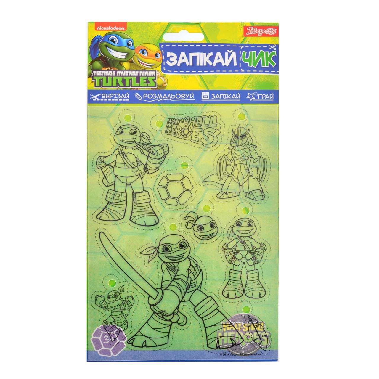 Набор для детского творчестваЗапекайчик, TMNT код: 953729