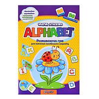 """Набор для изучения английского алфавита с наклейками """"Useful Stickers"""".    код: 953751"""