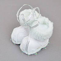 Новогодняя подвеска Yes! Fun Сапожки, белая, h-6 см код: 973458