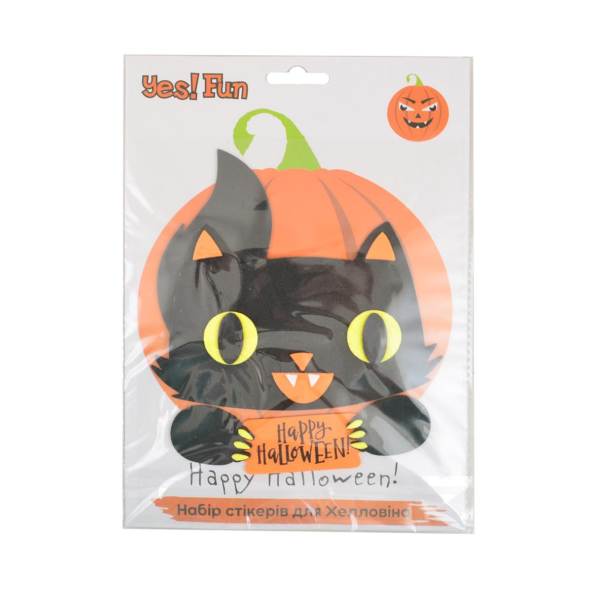Набор стикеров Yes! Fun для Хэллоуина Черный кот код: 973530