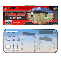 Набор для волейбола мяч + сетка 238B 7Toys (TC108815)